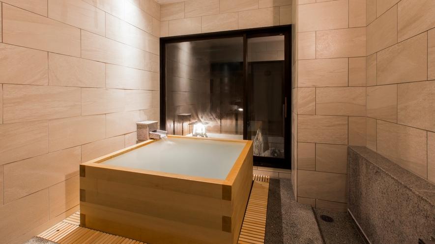 【貸切風呂 ~絹の湯~】