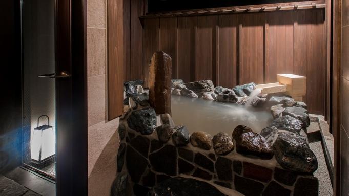 【素泊まり】今夜は温泉に泊まろう♪天然温泉の大浴場&無料貸切風呂で湯めぐり満喫! ≪料金変動プラン≫