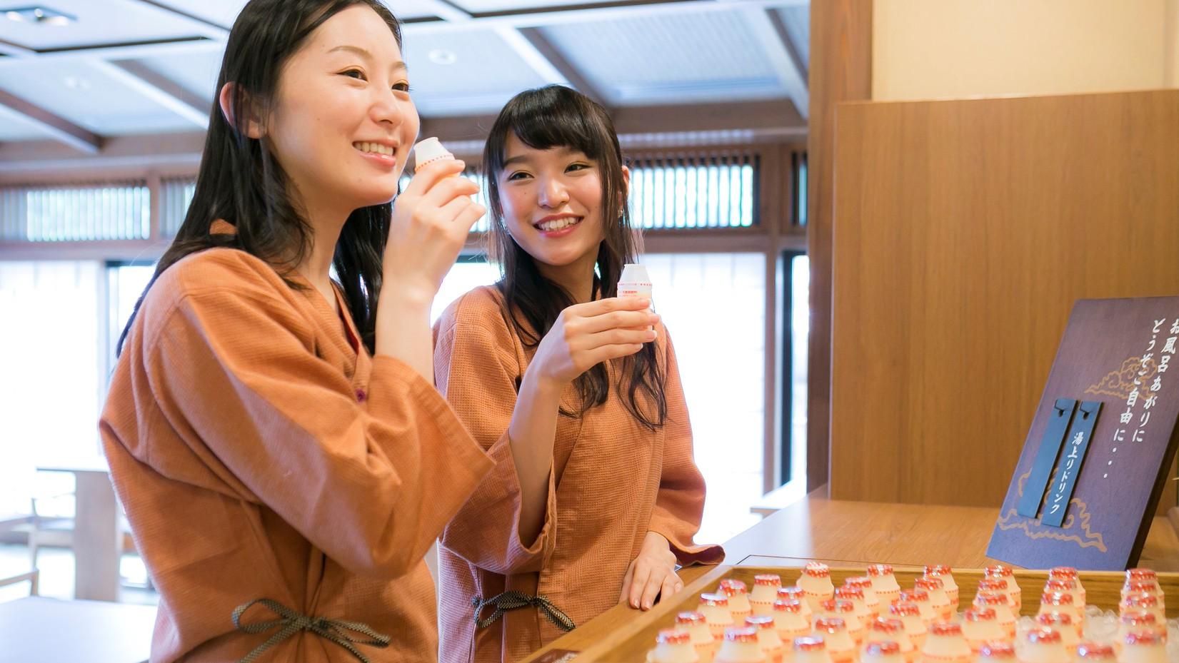 【サービス】湯上りの乳酸菌飲料(朝)