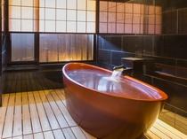 【無料貸切風呂:漆の湯】