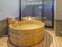 【無料貸切風呂:泡の湯】