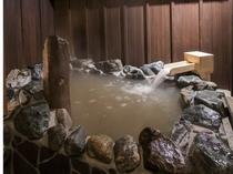 【無料貸切風呂:岩の湯】