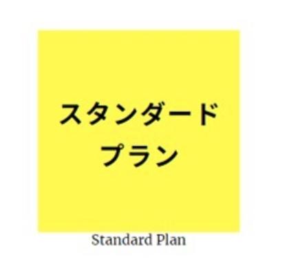 【スタンダード】快適性&機能性の高いキャビンで1泊「お食事なし」【アッパレしず旅】