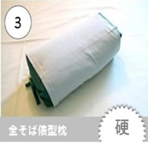 全そば俵型枕