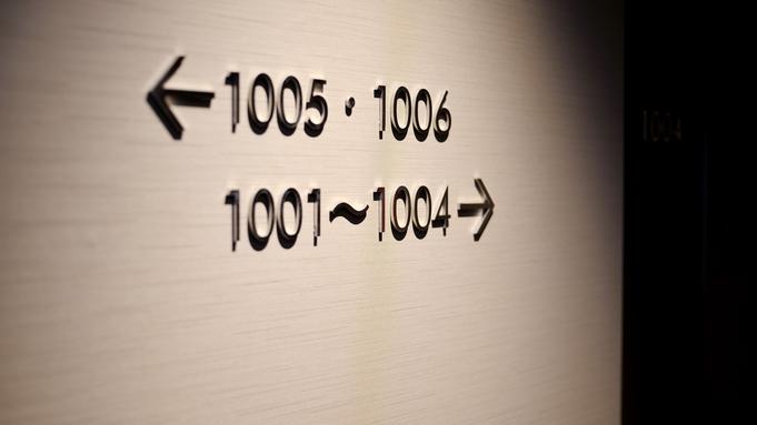 全室禁煙◆隣室確約★2部屋同時予約4名様〜6名様ステイプラン!!朝食付