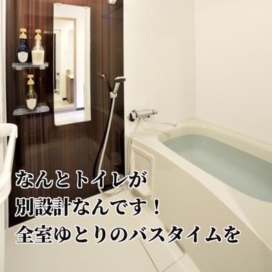【18時IN〜9時OUTショートステイ】お得に!すすきのに泊まろう!◆素泊り