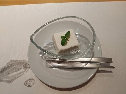 『和海味処いっぷく』おまかせ海鮮コース