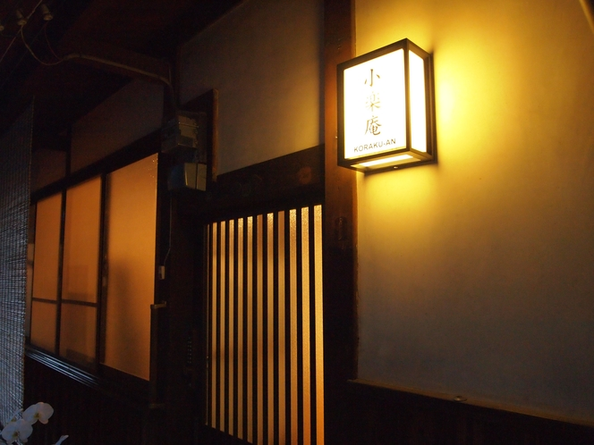 入口外灯 夜