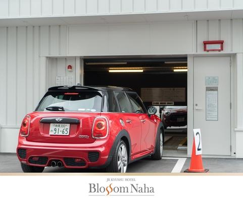 【室数限定】駐車料金込みプラン(素泊まり)
