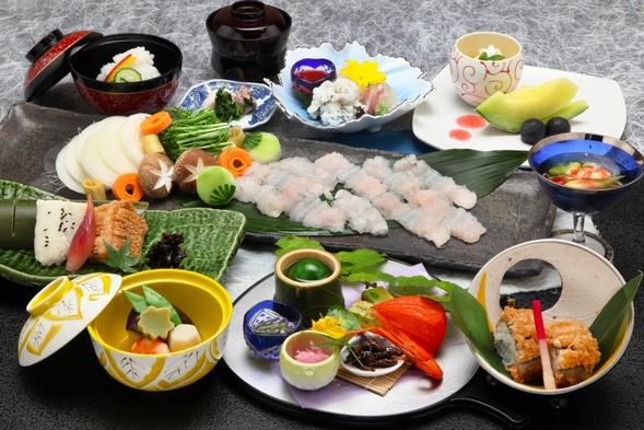 【夏季限定・2食付】☆はも会席☆四季彩宿泊プラン