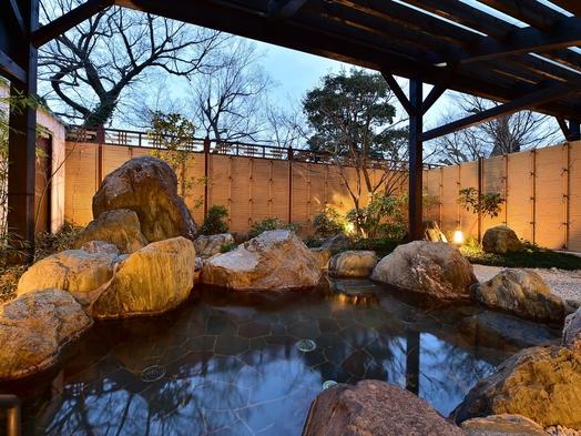 1日5組限定 日帰り温泉0泊2食プラン『鴨川沿いのお宿で天然温泉を楽しむ』(2名〜4名)