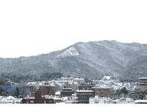 【大文字・雪化粧】
