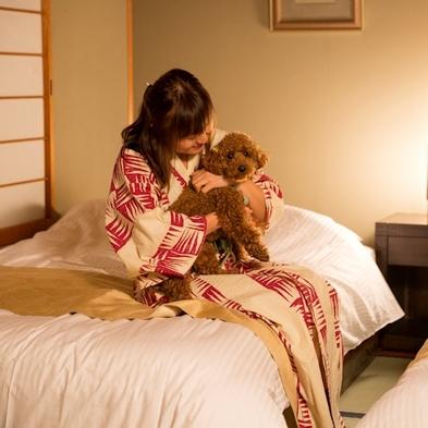 【秋冬旅セール】期間限定でお得!愛犬と温泉で過ごす月香のスタンダードプラン♪