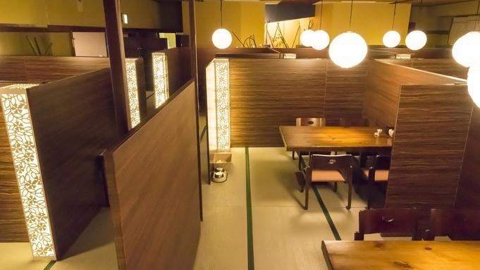 【スタンダード】迷ったらこちらを♪レストラン確約☆北陸の山海の幸を取り入れた月替わり会席!