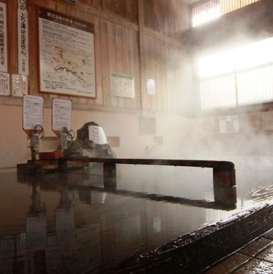 【素泊り】湯けむり香る野沢温泉♪外湯13ヶ所めぐりや周辺観光&散策。最終チェックイン 22時まで可能