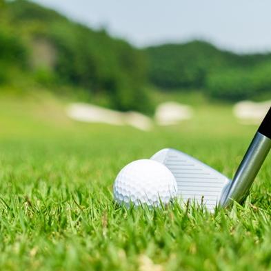 【翌日ゴルフパックプラン】コテージでゆっくり滞在♪翌日ゴルフ1プレー×特製会席で秩父を満喫!/2食付