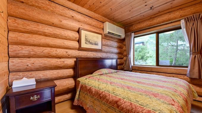 【素泊まり・126平米のコテージ貸切】15名様まで宿泊可能!ファミリーサークル集まりごとに/バス無