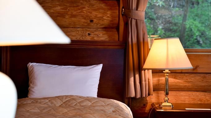 【1泊朝食:直前割タイムセール価格】丘の上のホテルで朝食!チェックインは22時までOK