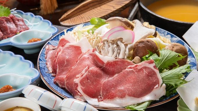 〇現金特価〇【2食付】囲炉裏で会津の郷土料理体験!お夜食サービス付き【巡るたび、出会う旅。東北】