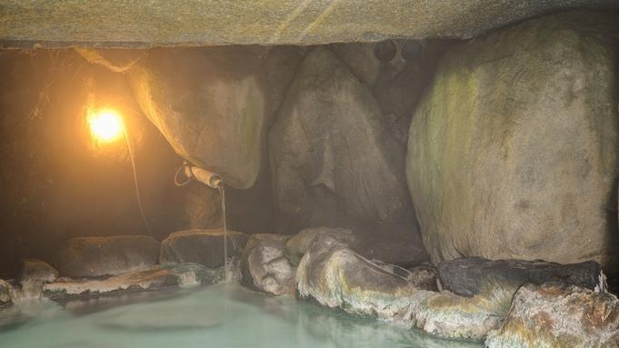 〇現金特価〇【素泊まり】気楽な素泊まりで良質な白濁硫黄泉を堪能!