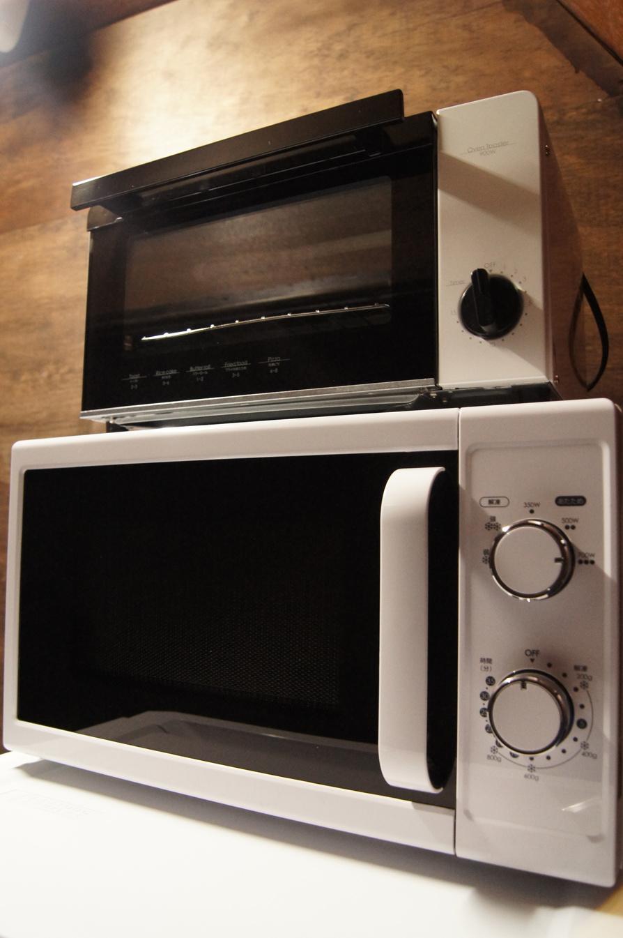 電磁レンジ、トースター