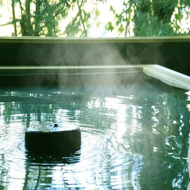 【ひとり旅】【温泉風呂付客室】5つの特典付き!和モダン温泉旅館で過ごす大人の贅沢ひとり旅