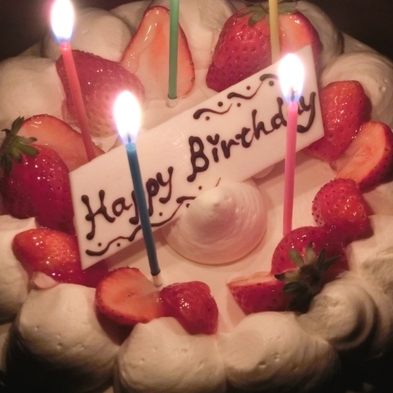 【記念日】【誕生日】大切な日を大切な人と 素敵な想い出を彩る伊豆温泉旅へ