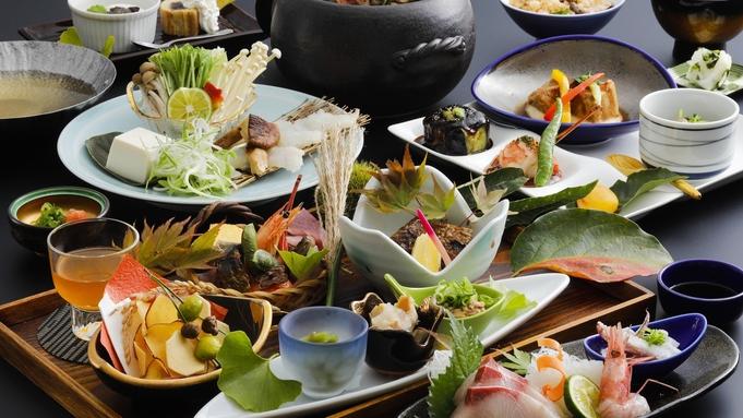 【1日1組限定】お部屋食!季節を彩る全13品!旬の食材を堪能する天橋立会席