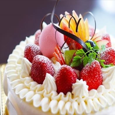 【限定】誕生日・記念日のお祝いに♪Happy Anniversary☆ケーキ&スパークリングワイン付