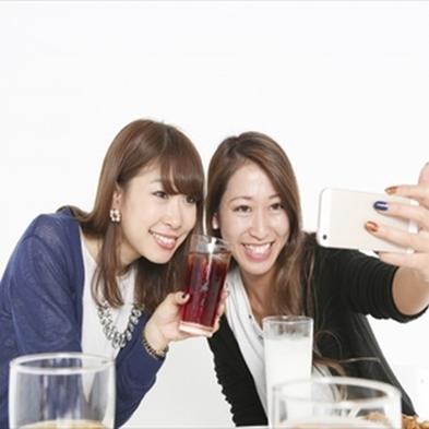 【限定】【お泊り女子会】色浴衣&天橋立ワイン&スイーツ特典満載★優雅なひとときを♪