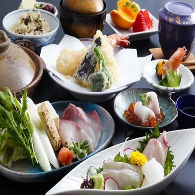 【限定】50歳から大人旅を愉しむ☆お食事控えめと地酒の特典付きプラン