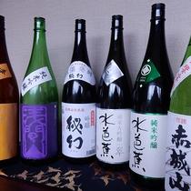 【料理】三酒