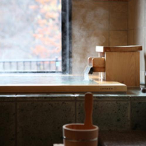 【個室風呂】大沢の湯