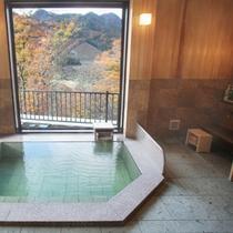 【風呂】竜胆の湯