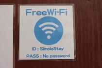 male dormitory (男性ドミトリー)Free Wi-Fi