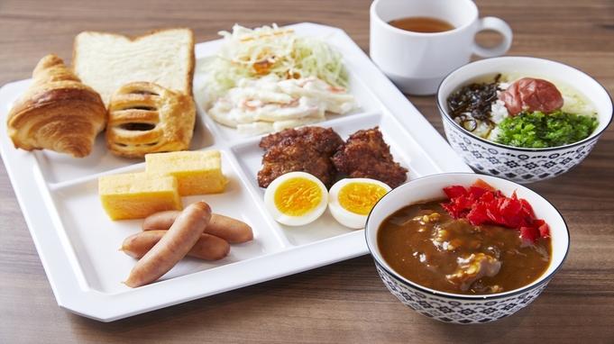30日前の予約でポイント10倍!都内の出張や観光で東京駅を拠点とした朝食付き「さき楽プラン」