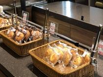 朝食無料サービス(個包装パン)