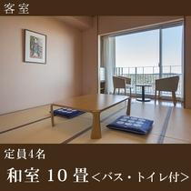 ■和室10畳<バス・トイレ付>