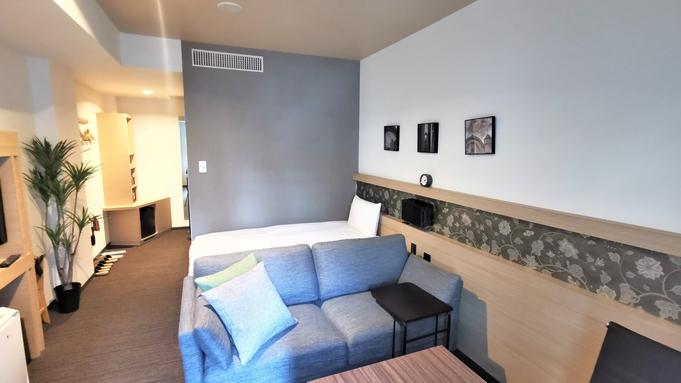 【コワーキングルーム宿泊プラン】客室にコワーキングスペースを新設!<食事なし>