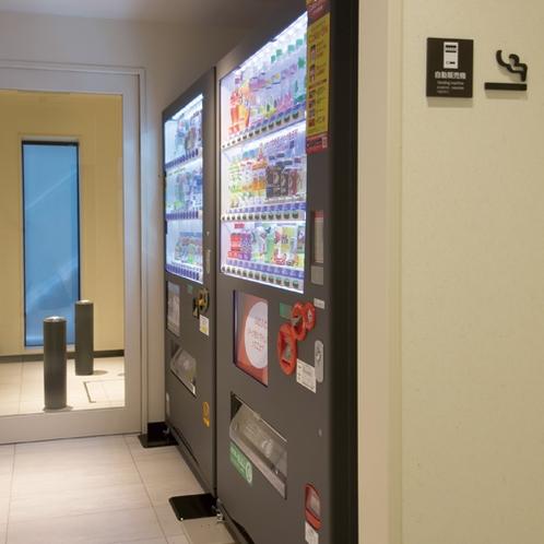館内に自販機がございます。