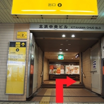 ①「北浜駅」改札を出て2番出口へ。右手に階段がございます。そちらで地上までお上がり下さい。