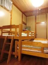 寝室:2段ベッド