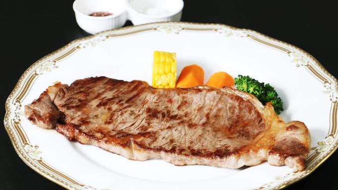 至高プラン第1弾★日本三大和牛・米沢牛のサーロインステーキ★口に入れればとろける…まさに至福の味わい