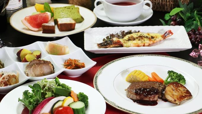 【夏旅セール】特選福島牛フィレステーキ+フォアグラ添え ご夫婦カップルプランがお得♪