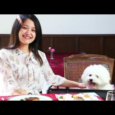★会津の新鮮食材にこだわった【地中海風健康食】福島牛フィレステーキフルコース愛犬プラン♪