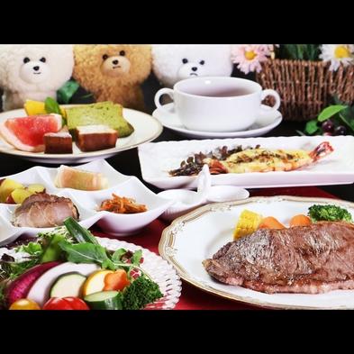 一番人気!福島牛サーロインステーキ200g ご夫婦カップル愛犬プラン◆巡るたび、出会う旅。東北