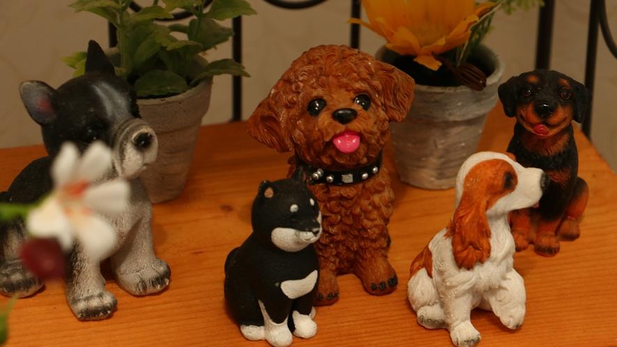 【館内】ワンちゃん好きにはたまらない、可愛い犬のインテリアも見どころです♪