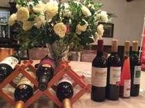 国内外のワインがたくさんあります
