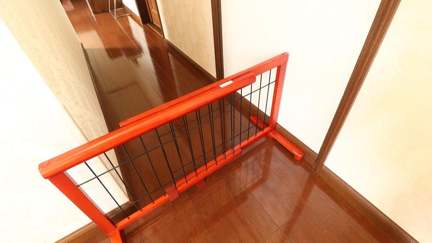 【客室一例】室内では愛犬の柵もご用意しております。ご利用ください。
