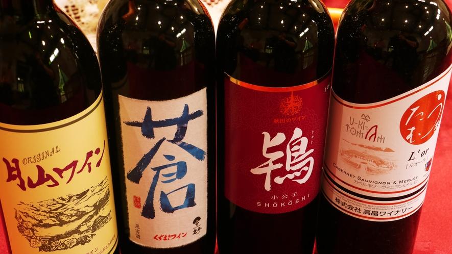 【ワイン】ご夕食を豊かにするワイン。大切な人と、愛犬と楽しいひと時を。
